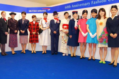 1_125E-Flight-Attendant-uniforms-from-the-past-60-years